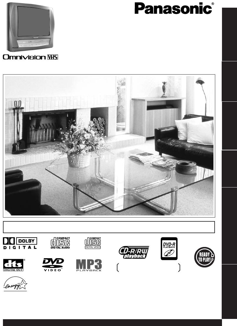 LSQT0608A. TV