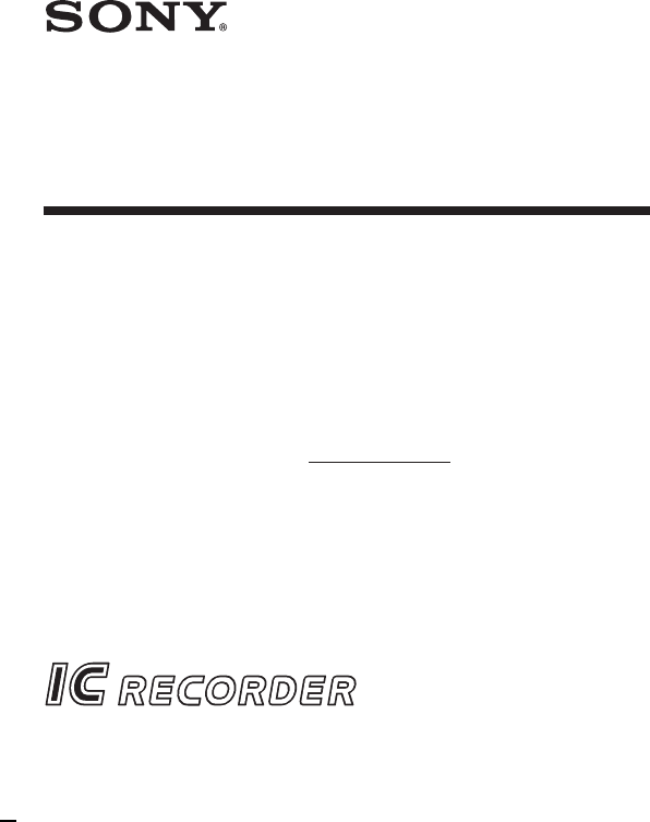 Sony ic recorder icd st10