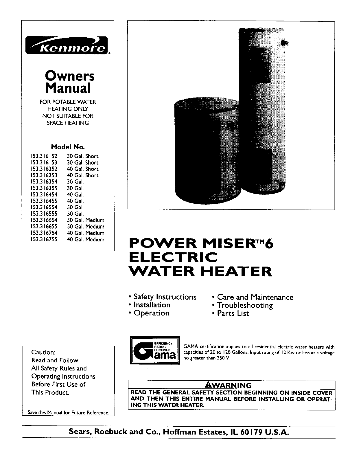 Kenmore water heater 153316555 user guide manualsonline owners manual ccuart Image collections