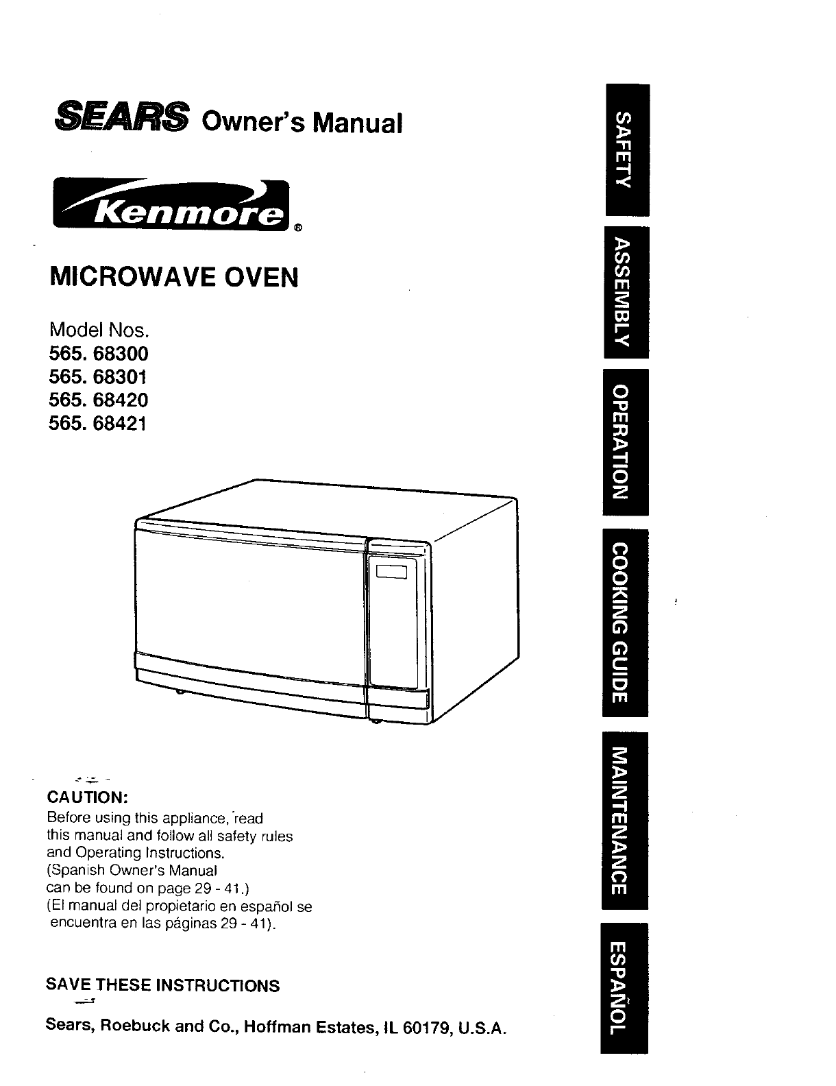 kenmore microwave oven 565 68301 user guide manualsonline com rh kitchen manualsonline com kenmore elite microwave owner's manual kenmore microwave hood combination owners manual
