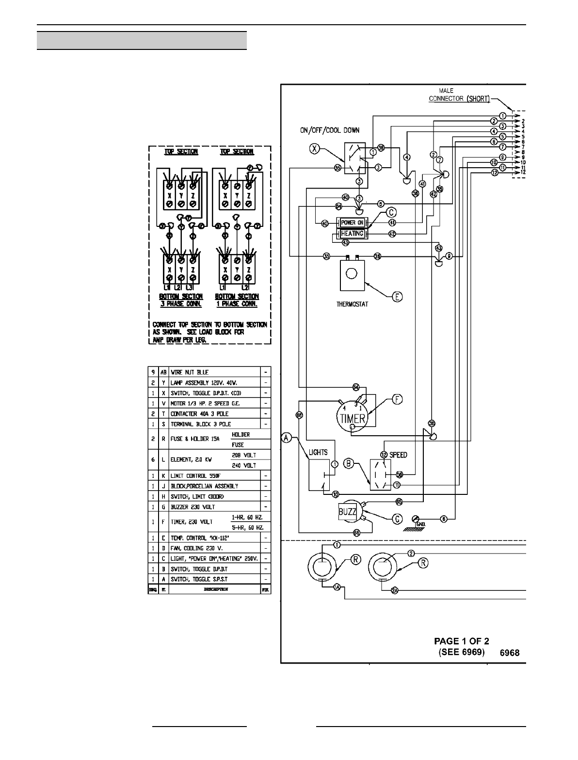 vulcan electric range wiring diagram wiring diagrams page 44 of vulcan hart convection oven vc4ed user