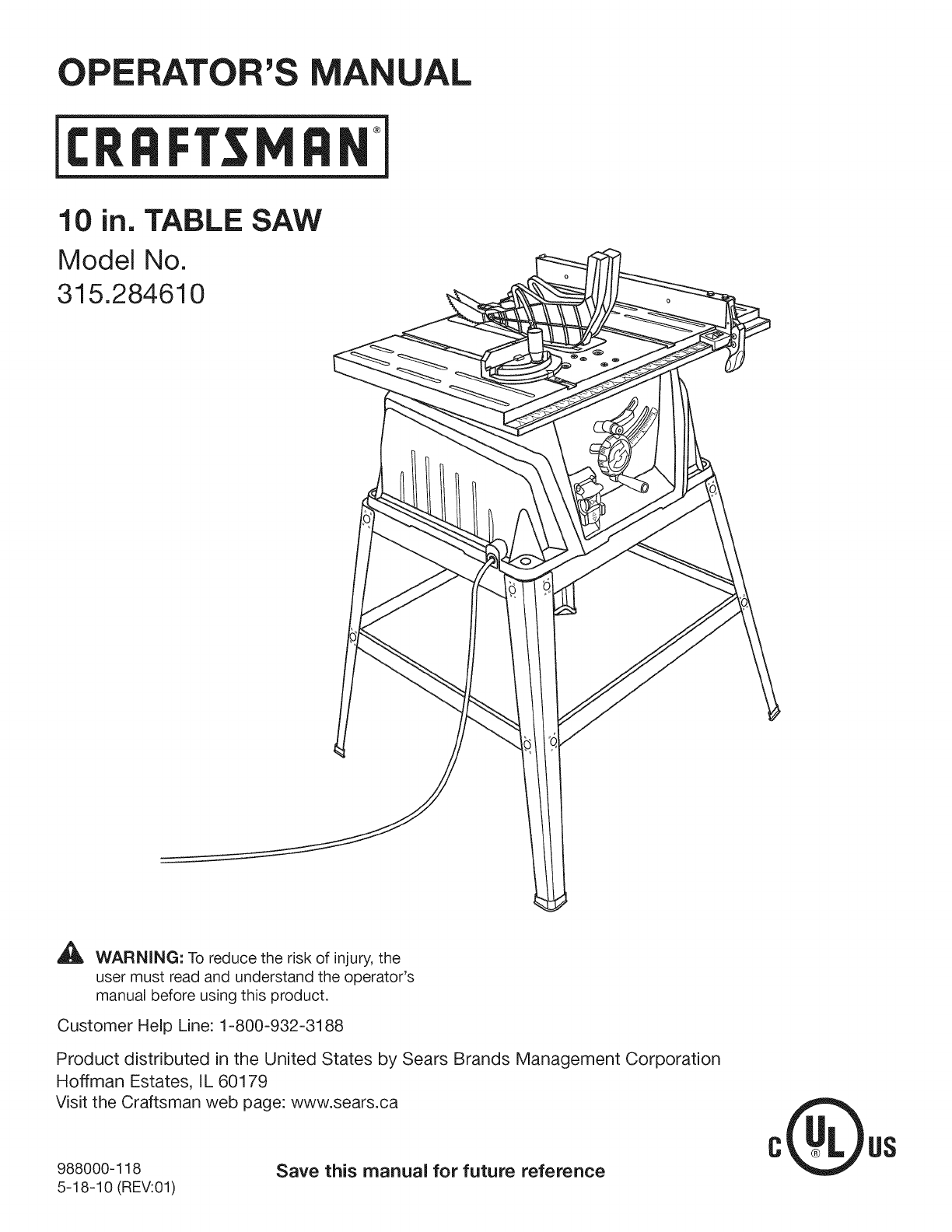 Sears 10 in table saw diagram wiring diagram for 10 craftsman table saw parts