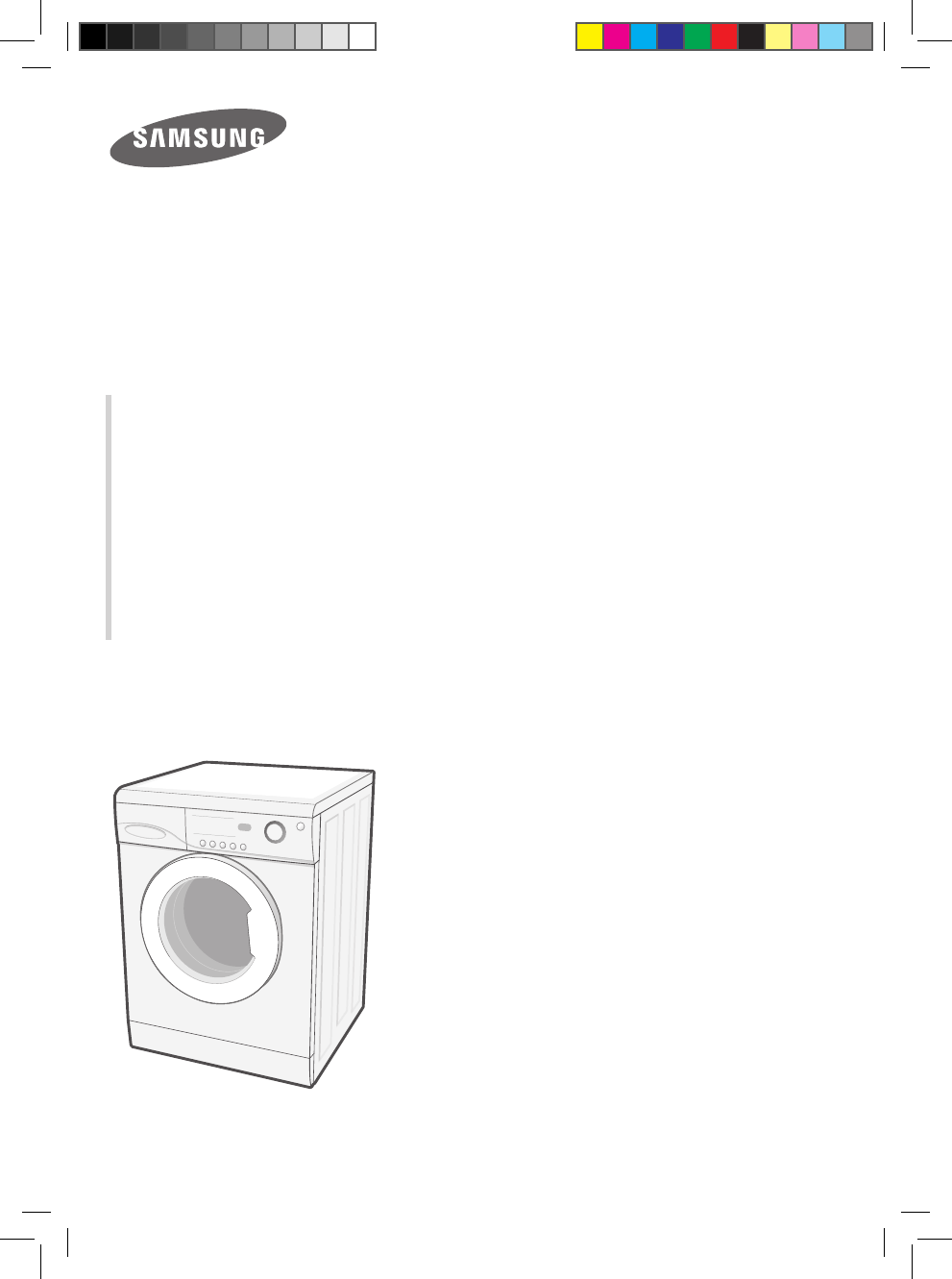 Samsung wf f861 инструкция