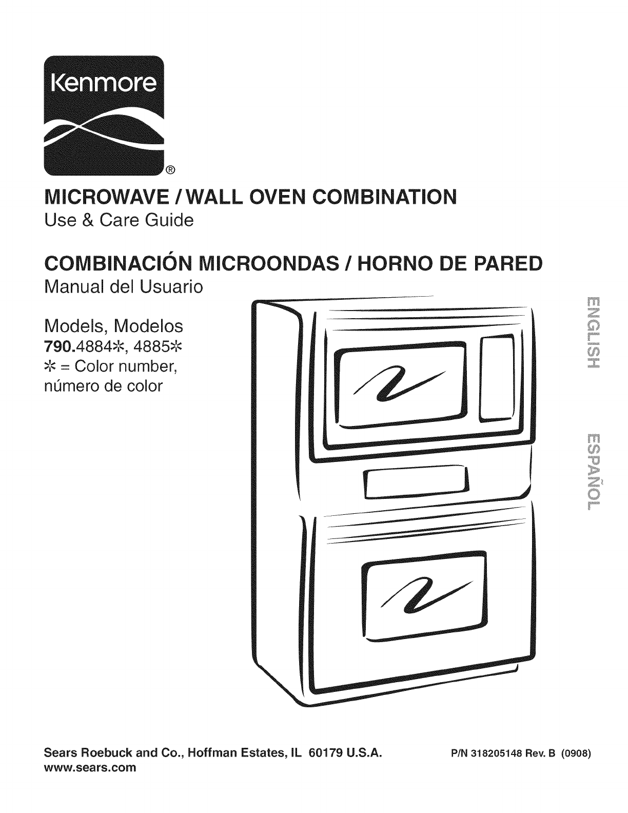 Microwave Wall Oven Combination