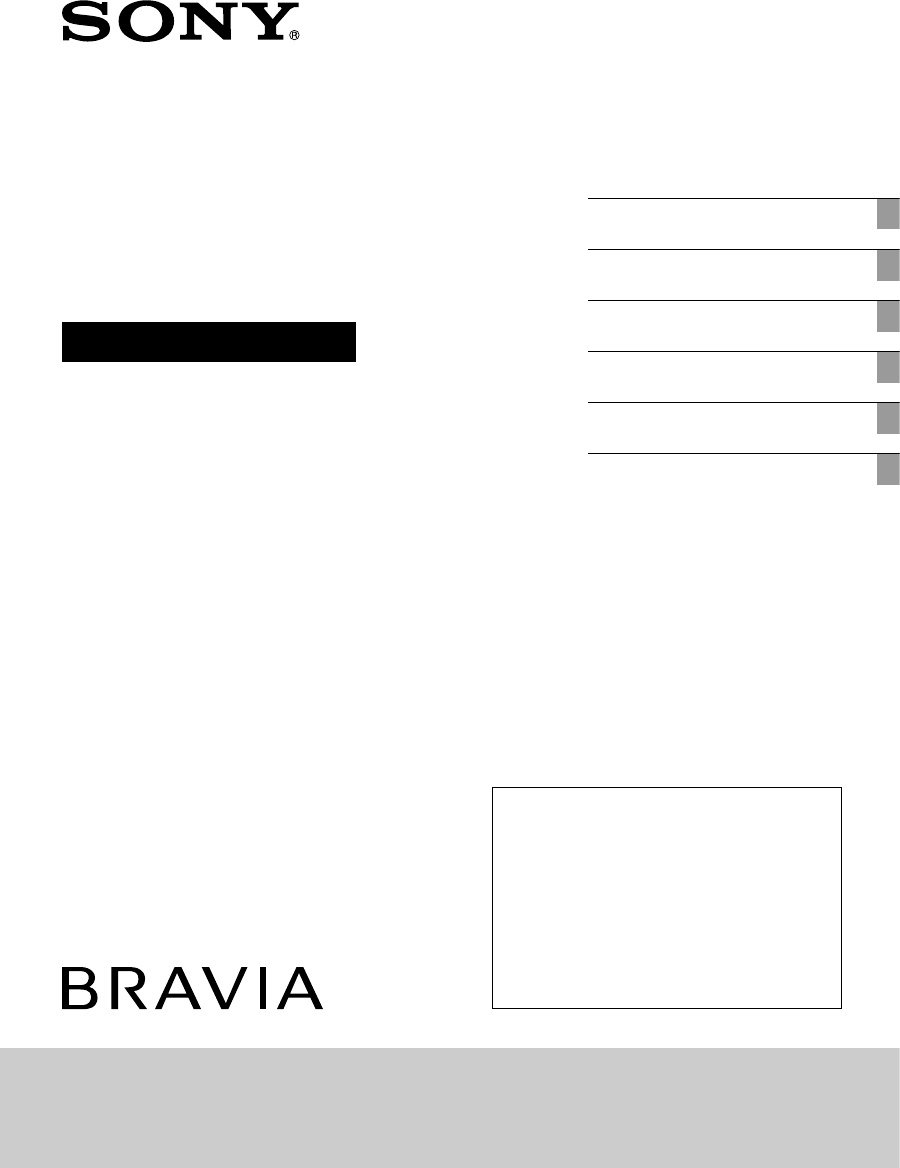 sony bravia tv user guide