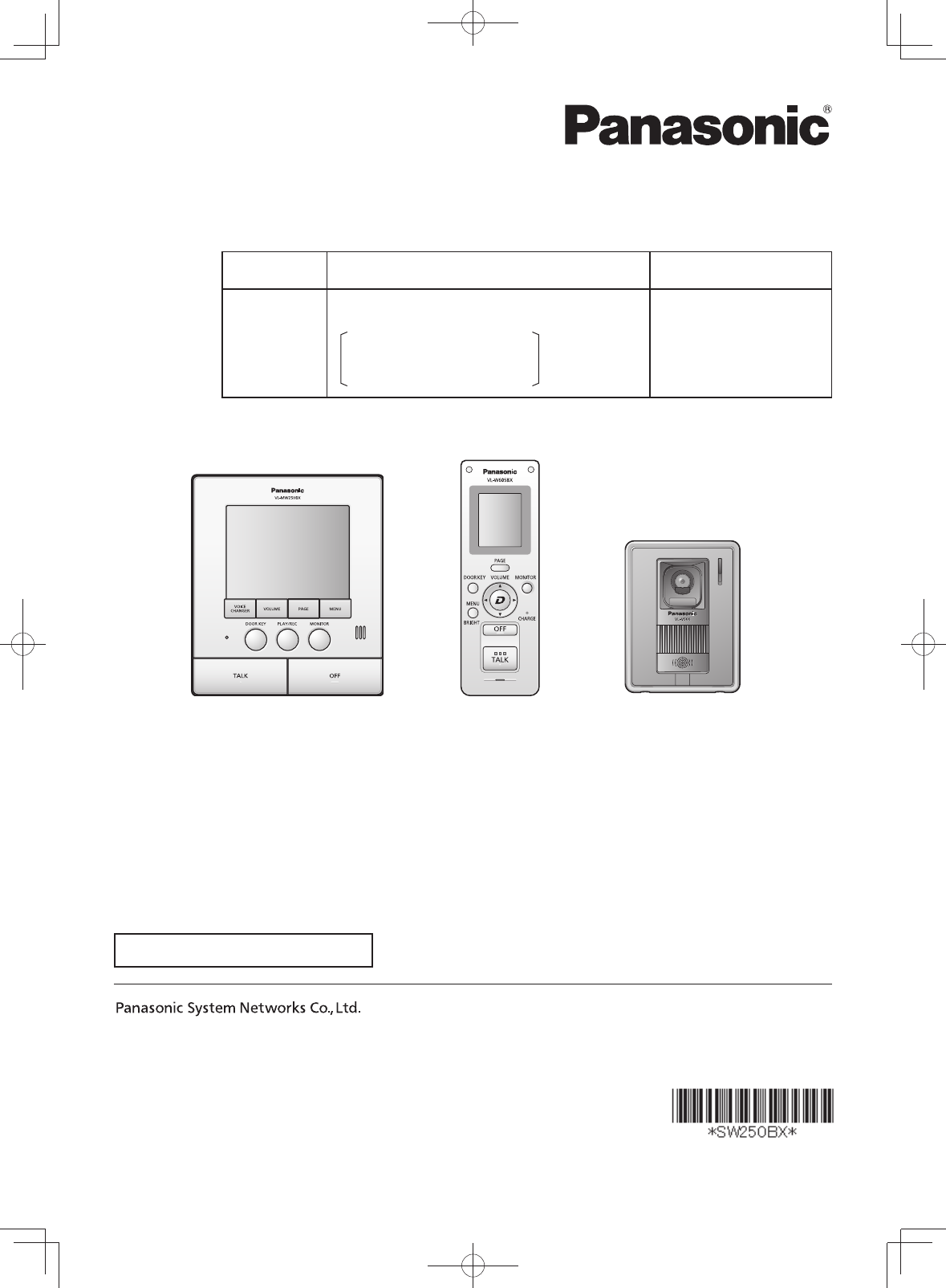 18ff134c 352f 44ab ac58 503e783f04e1 bg1 panasonic intercom system vl sw250bx user guide manualsonline com panasonic intercom wiring diagram at edmiracle.co