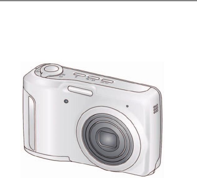 kodak digital camera c1450 user guide manualsonline com rh audio manualsonline com kodak easyshare v1003 manual español