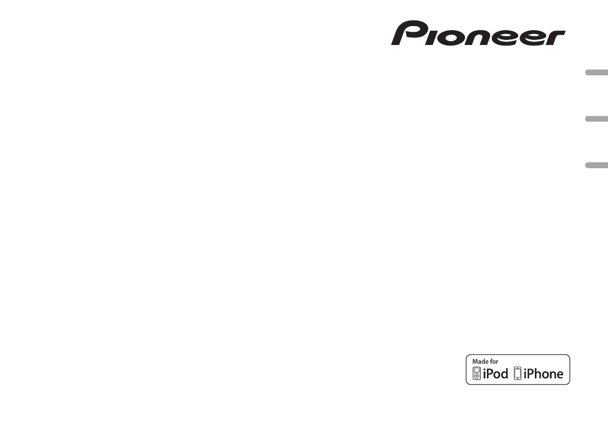 pioneer cd player deh 24ub user guide manualsonline com rh manualsonline com pioneer deh-24ub manual pioneer deh-24ub manual