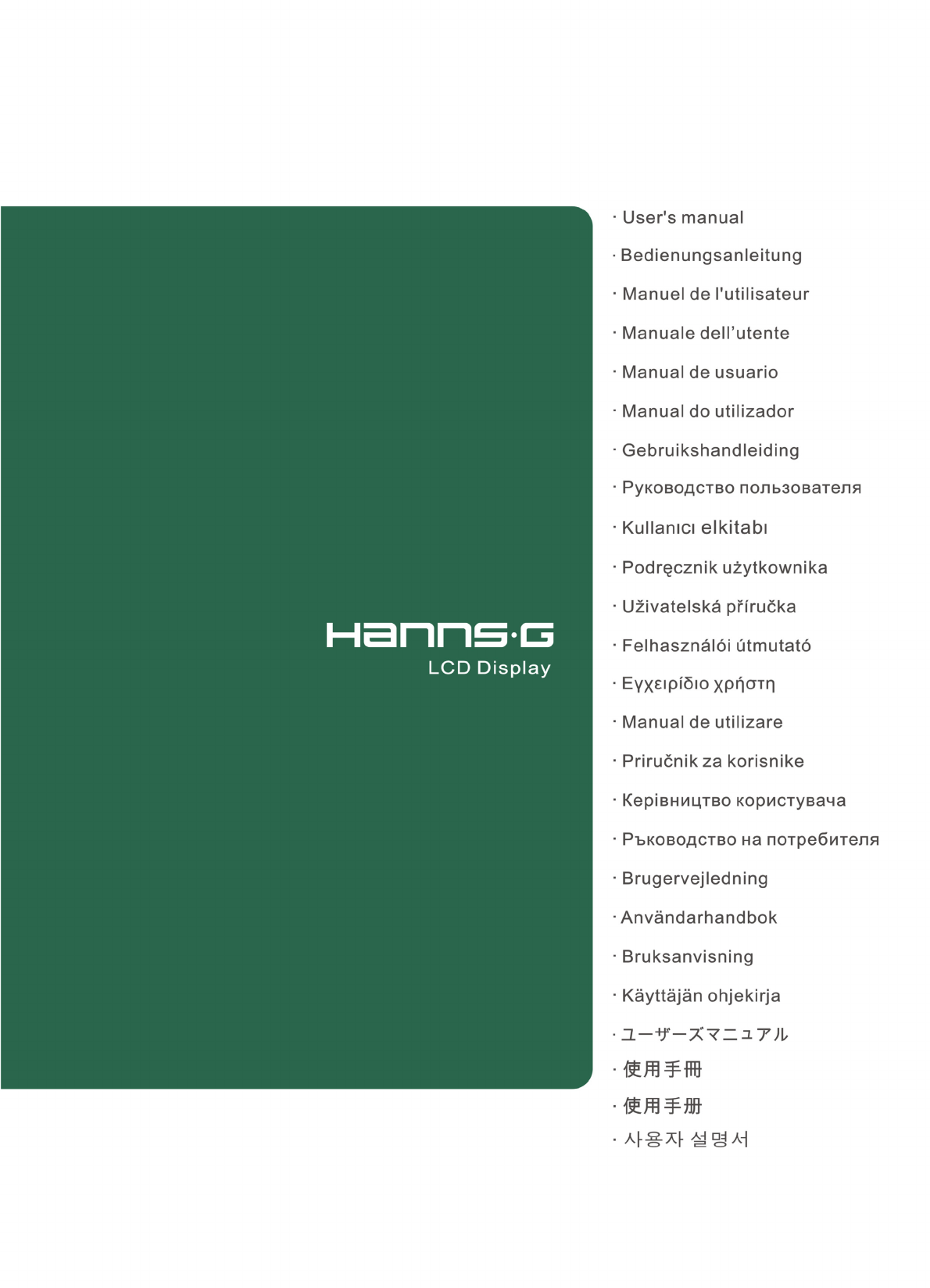 hanns g computer monitor hh221 user guide manualsonline com rh office manualsonline com hanns g monitor hg281d manual hanns g monitor service manual