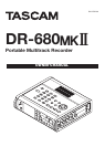 Recording Equipment DR-680MKII