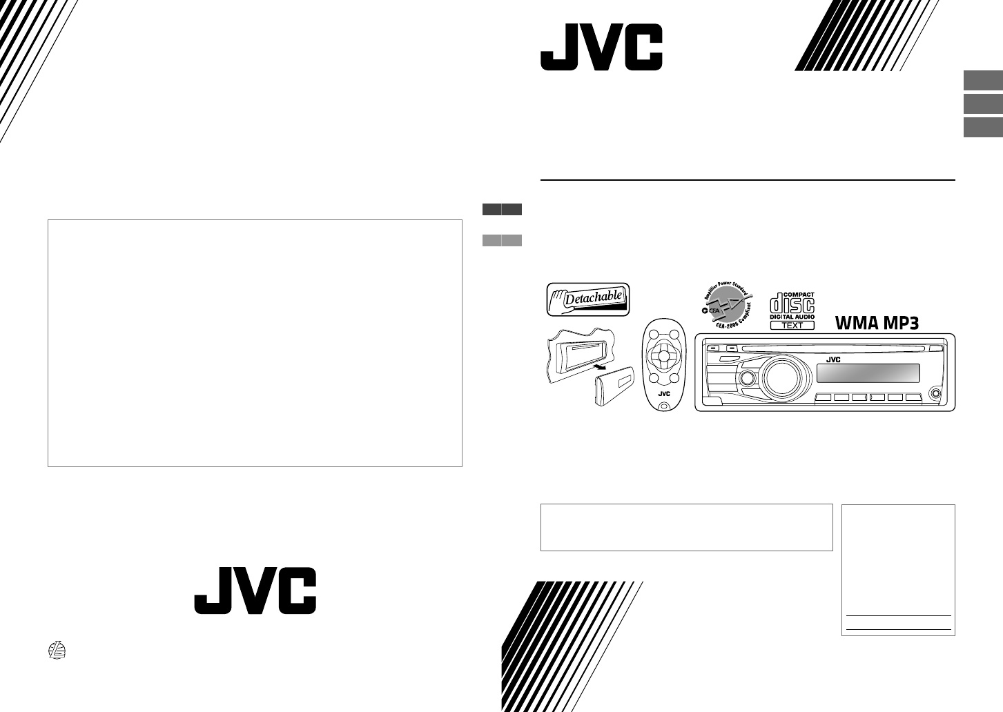 JVC Car Stereo System KD-R320 User Guide | ManualsOnline.com Jvc Kd R Wiring Diagram on jvc wiring diagram jeep, radio wiring harness diagram, jvc cd player wiring-diagram, car radio wiring diagram, jvc kd r520 wiring-diagram, stereo wiring diagram, jvc car wiring, jvc kd s28 wiring-diagram,
