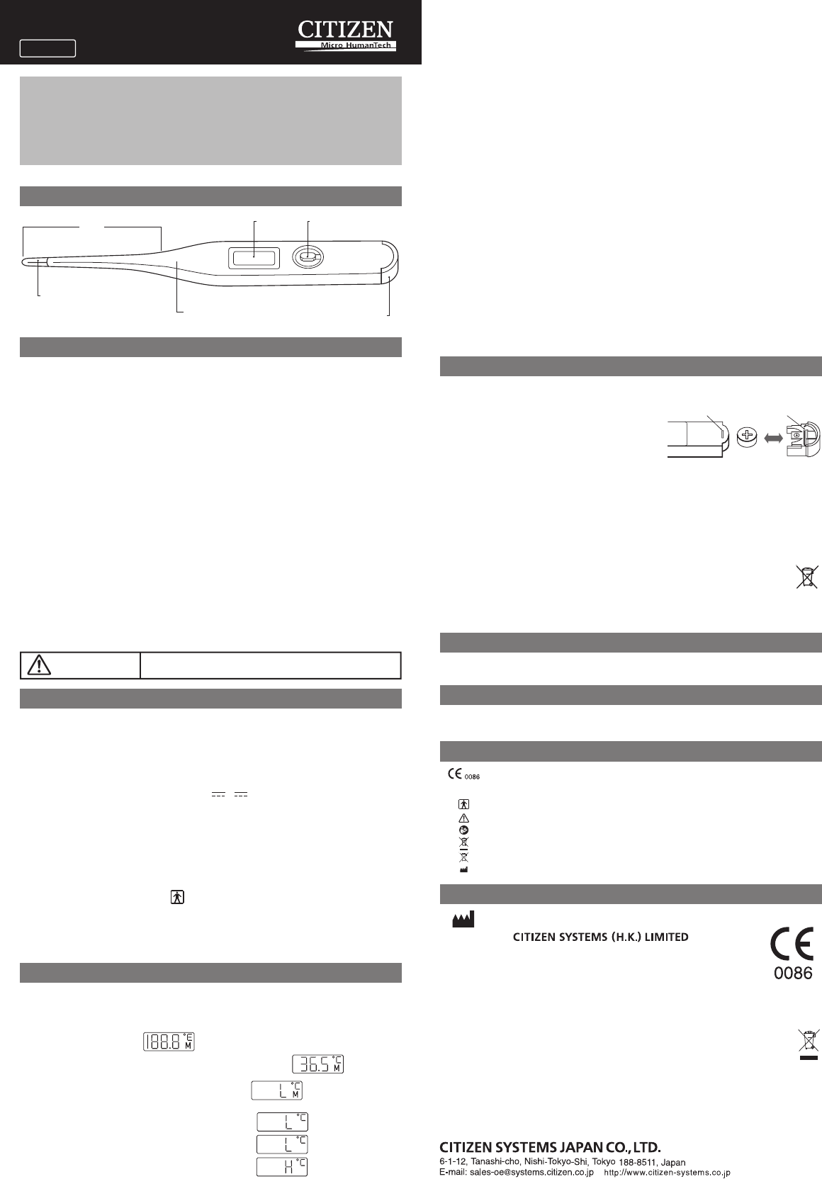 citizen thermometer ct 513w user guide manualsonline com
