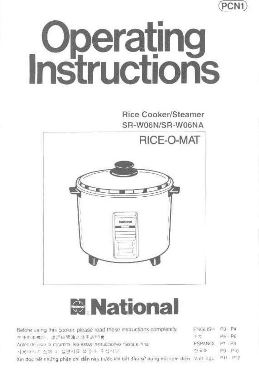 National Sr W06n Rice Cooker User Manual