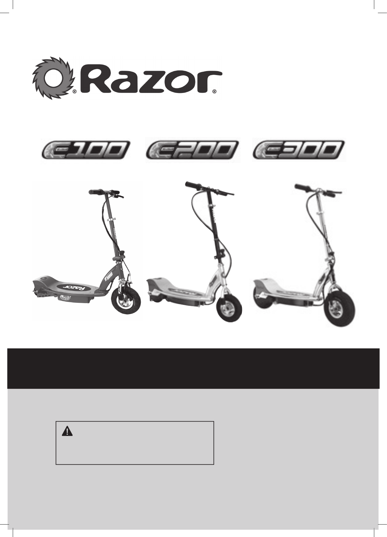 Razor Games E225s User Guide Manualsonline Com