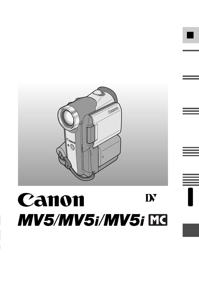 CANON MV5I MANUAL PDF