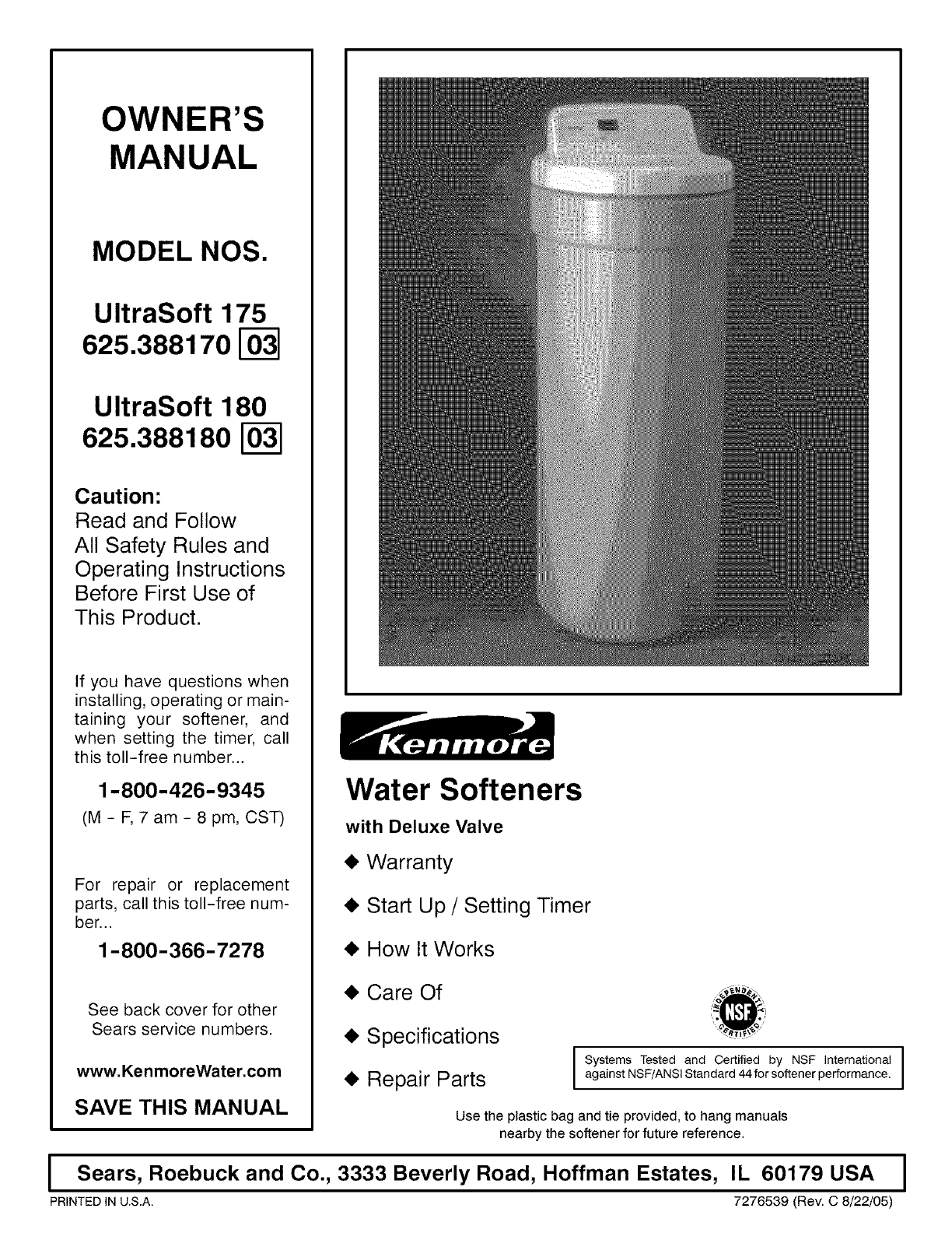 manual water softener instructions