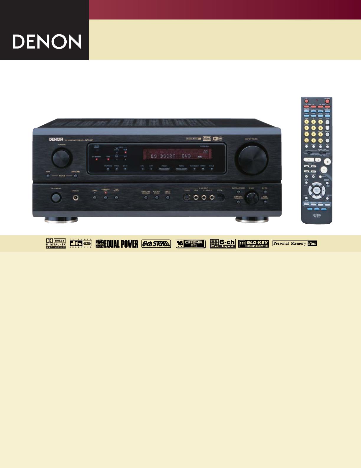 denon stereo system avr 883 user guide manualsonline com rh audio manualsonline com Denon Stereo Amplifier Audio Amp 2200 Denon Power Amps