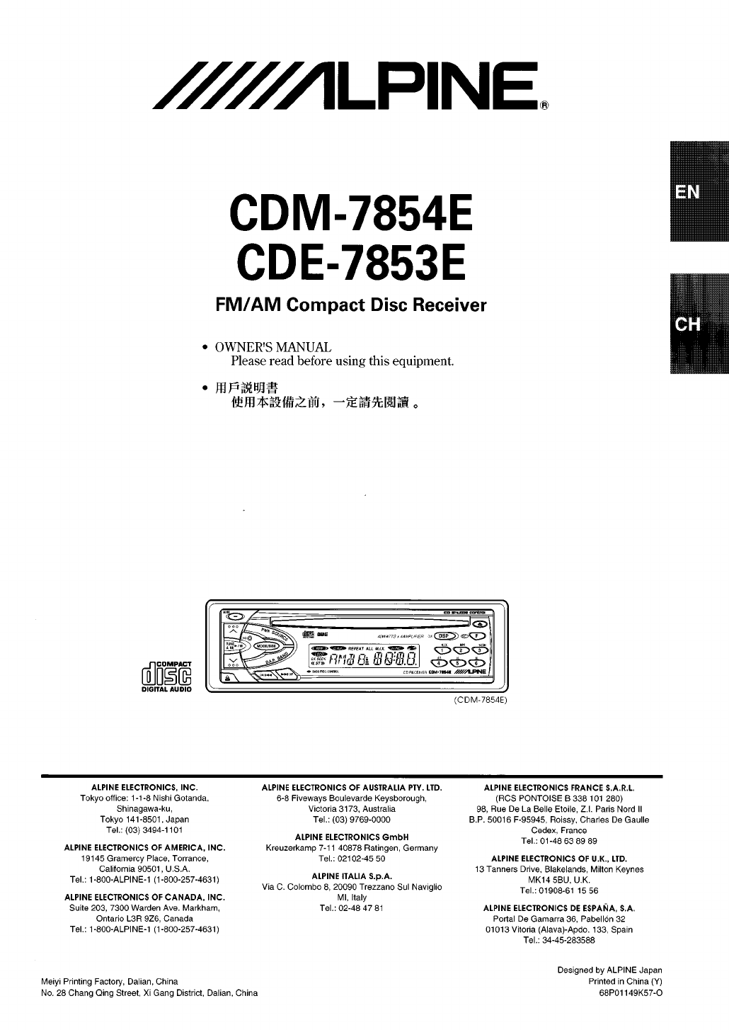 Alpine Dvd Player Wiring Diagram Schematics Diagrams Factory For Cdm 7854 30 Images Car