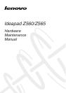 Laptop 09143NU