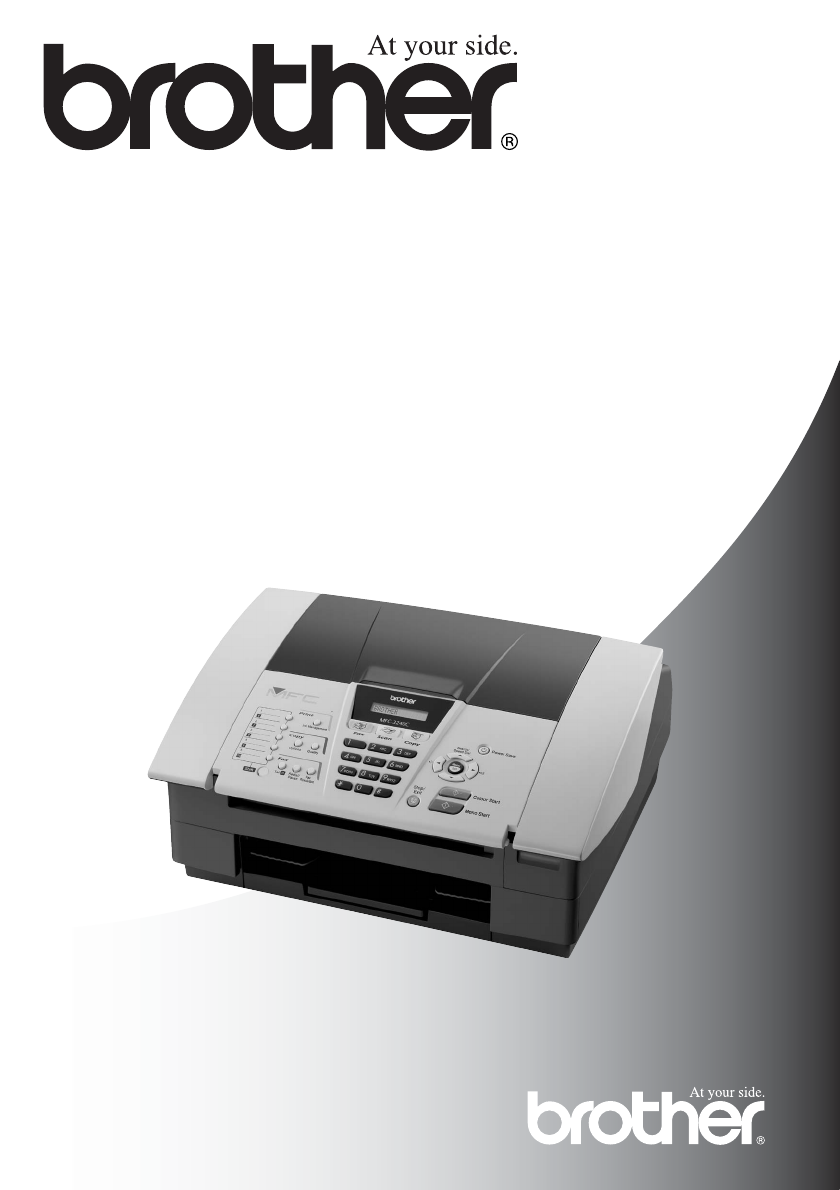 brother fax machine 1840c user guide manualsonline com rh office manualsonline com Brother Fax 2920 Brother Fax 2820