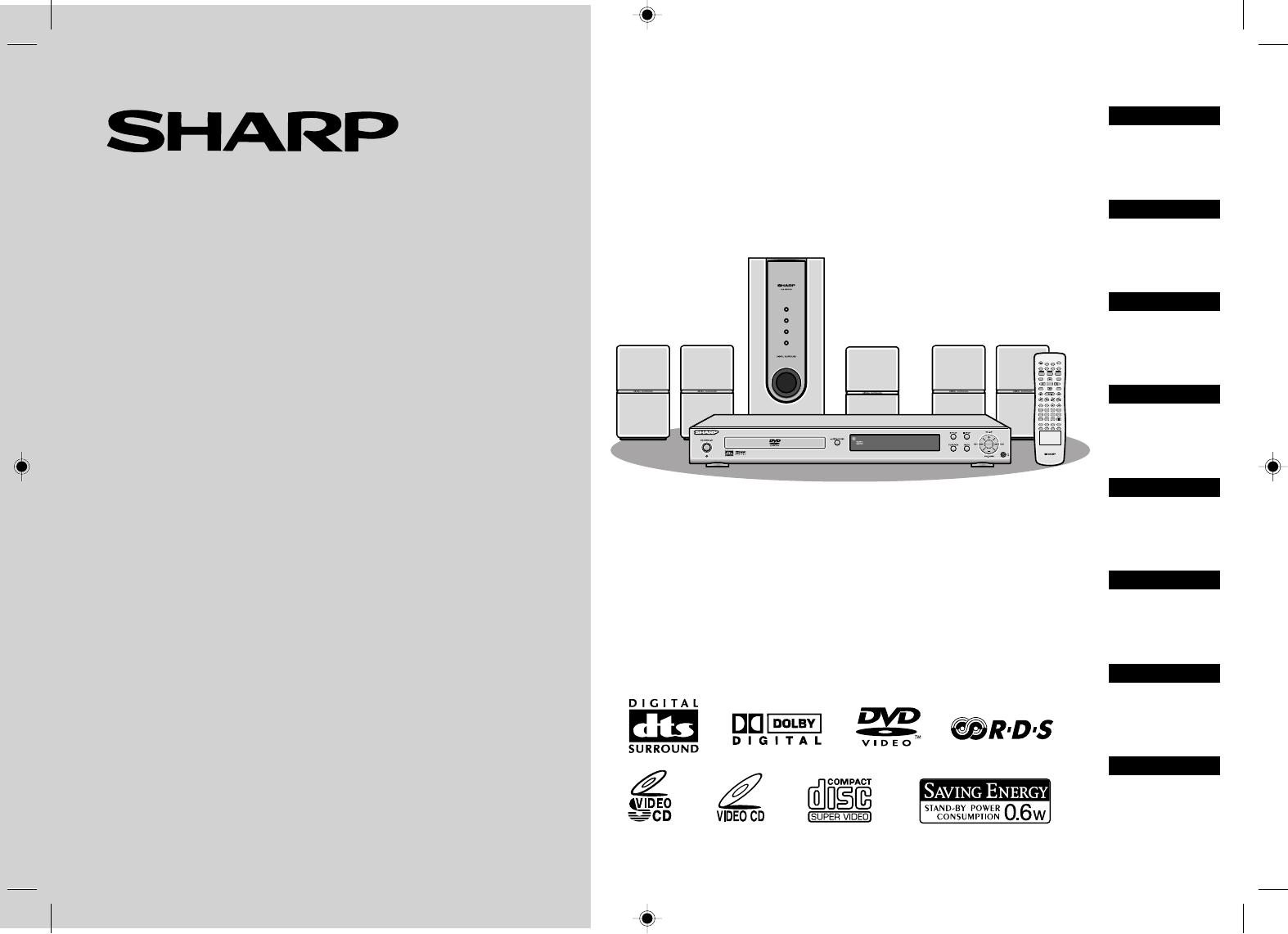 Sharp Home Theater System Ht