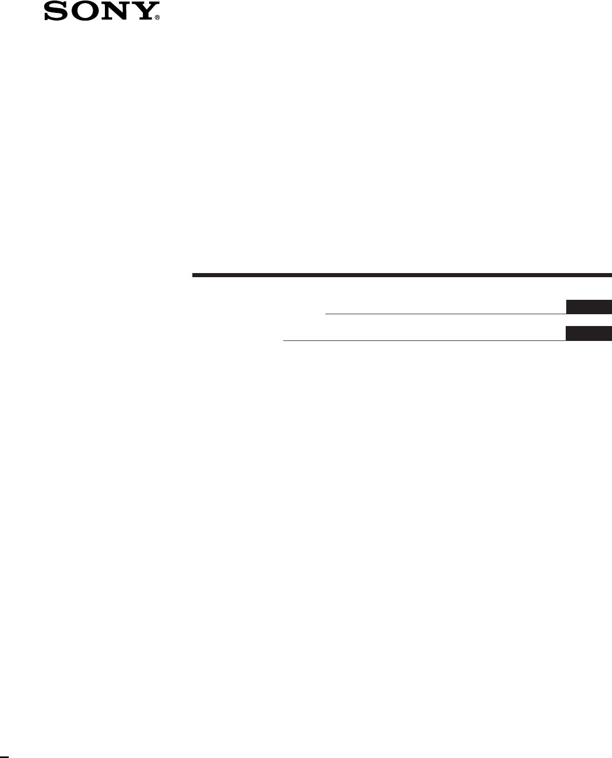 ... Array - sony stereo receiver str ga7es user guide manualsonline com rh  audio manualsonline com