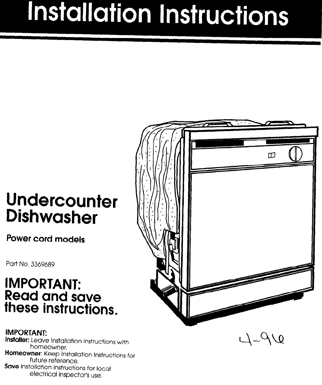 whirlpool dishwasher 801 user guide