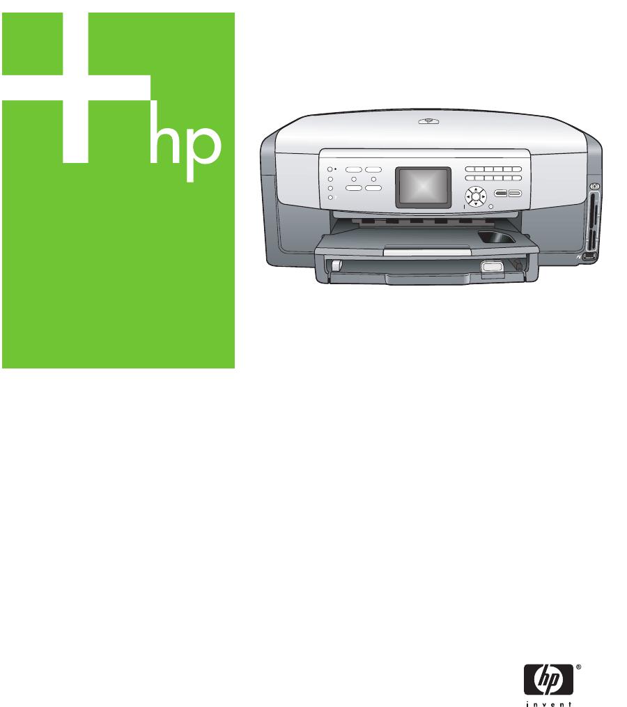 Скачать драйвер принтера hp psc 2353 бесплатно