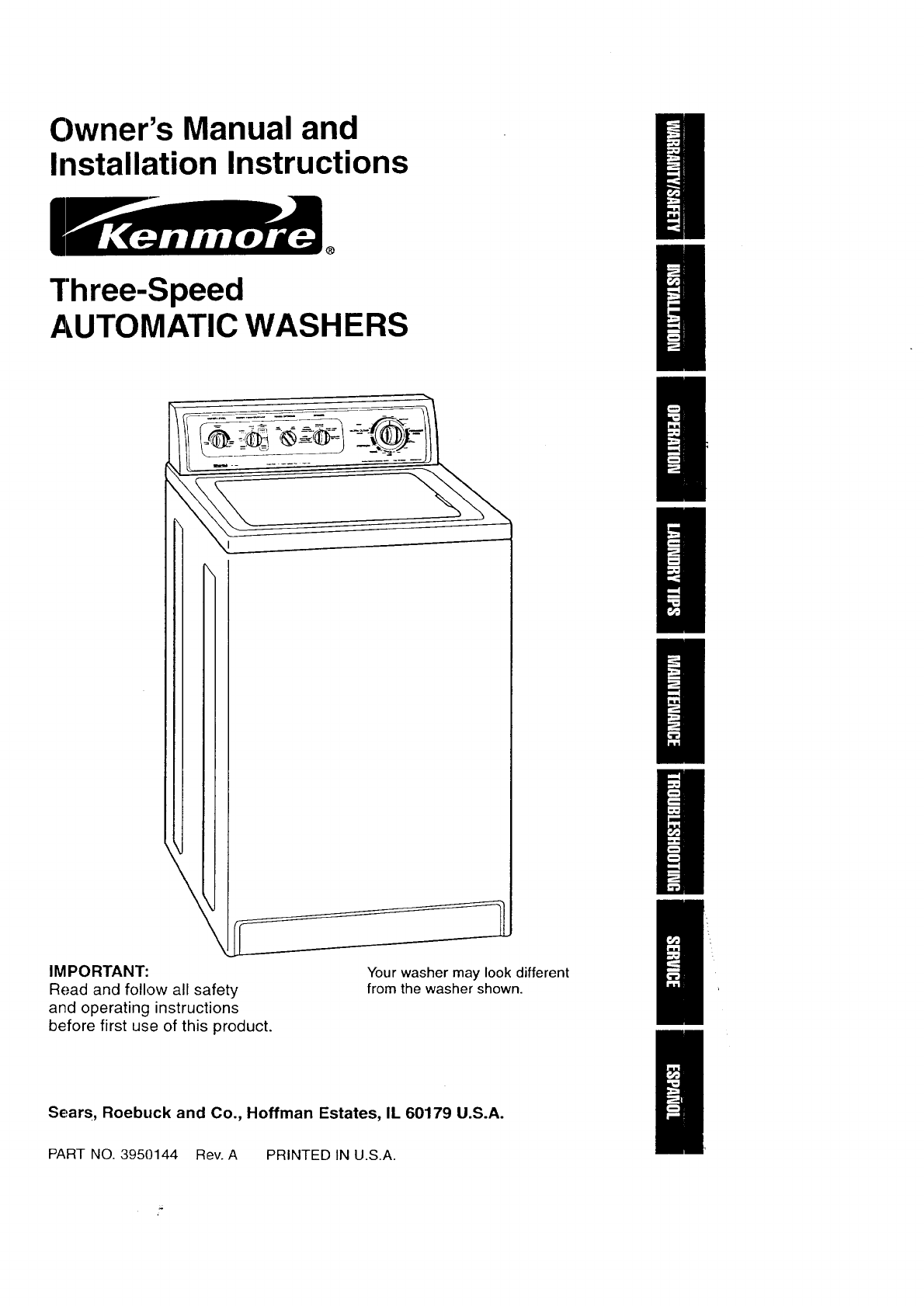 parts for kenmore washing machine model 110