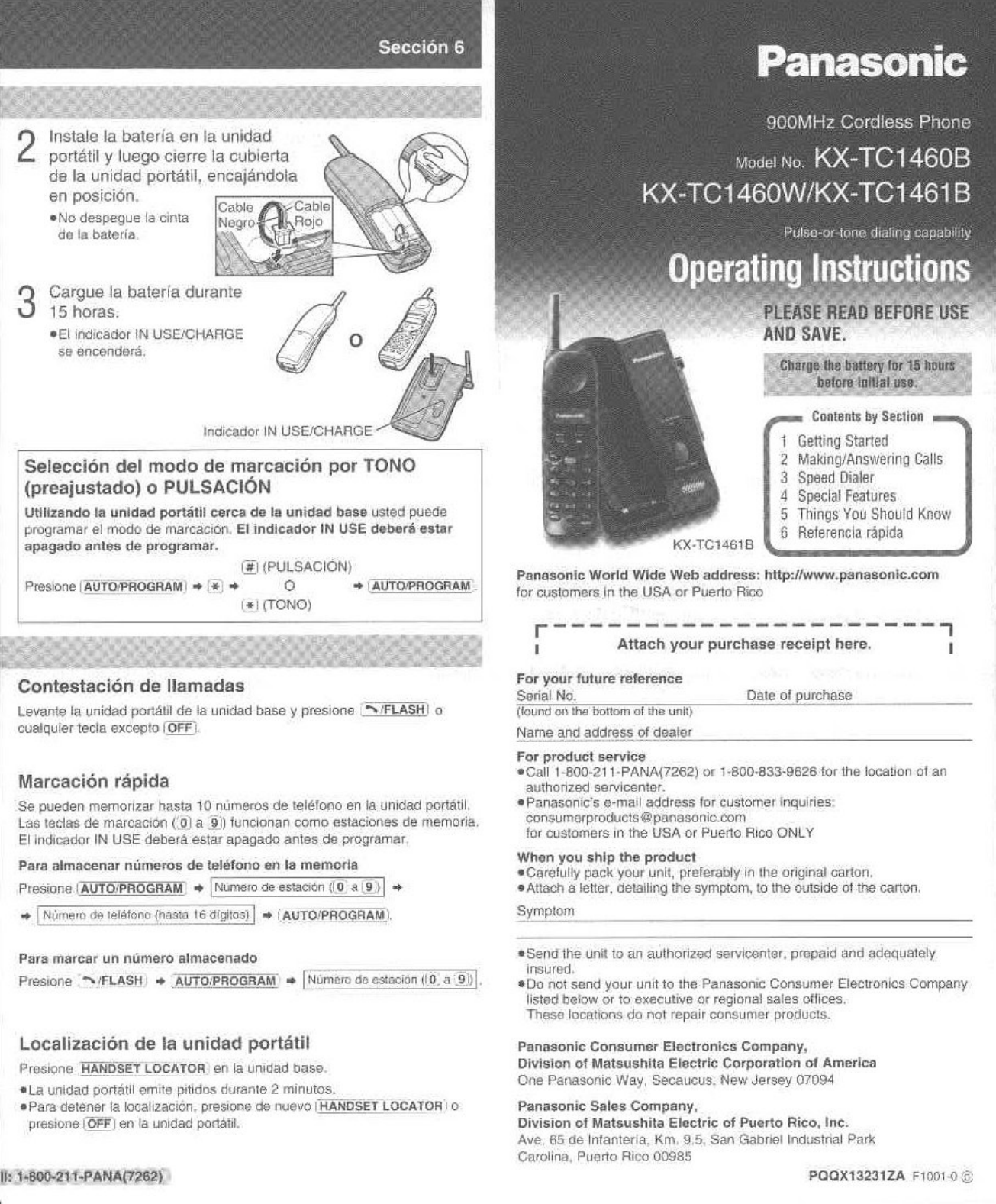 Panasonic kx tc1461 инструкция