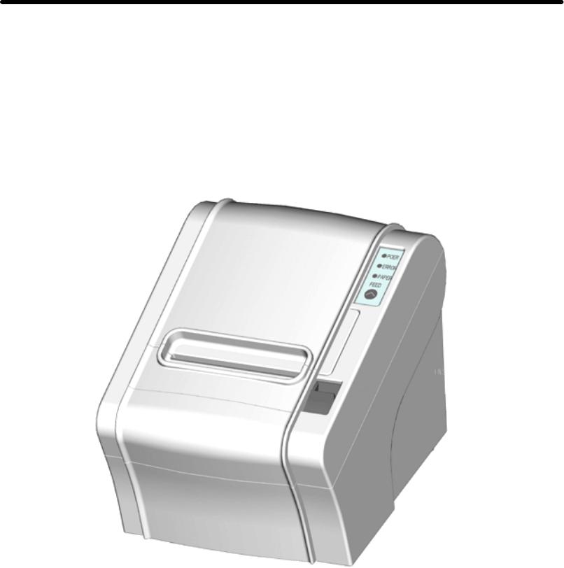 Epson Printer RP-310 User Guide