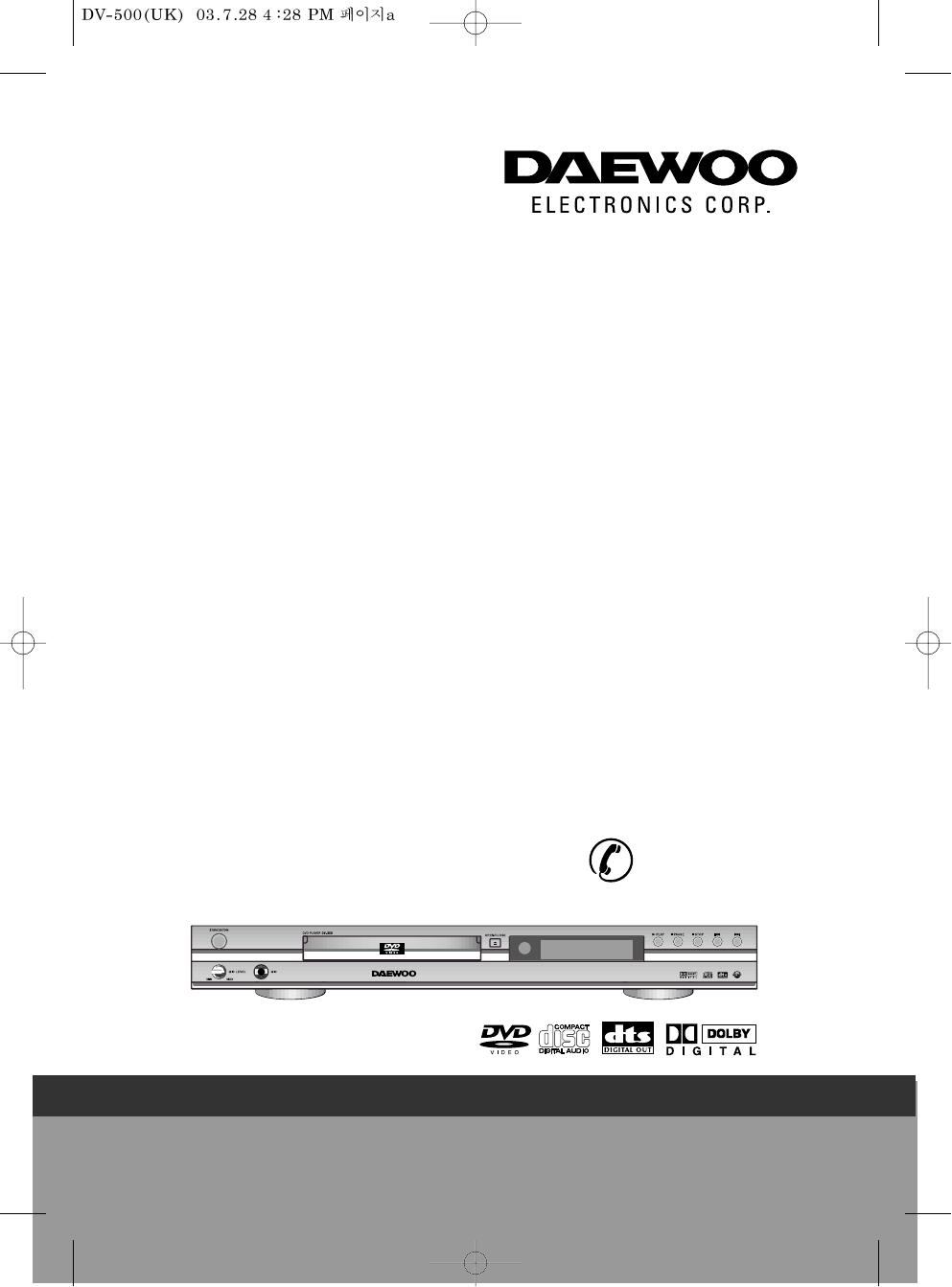 apilo 500 toshiba console guide