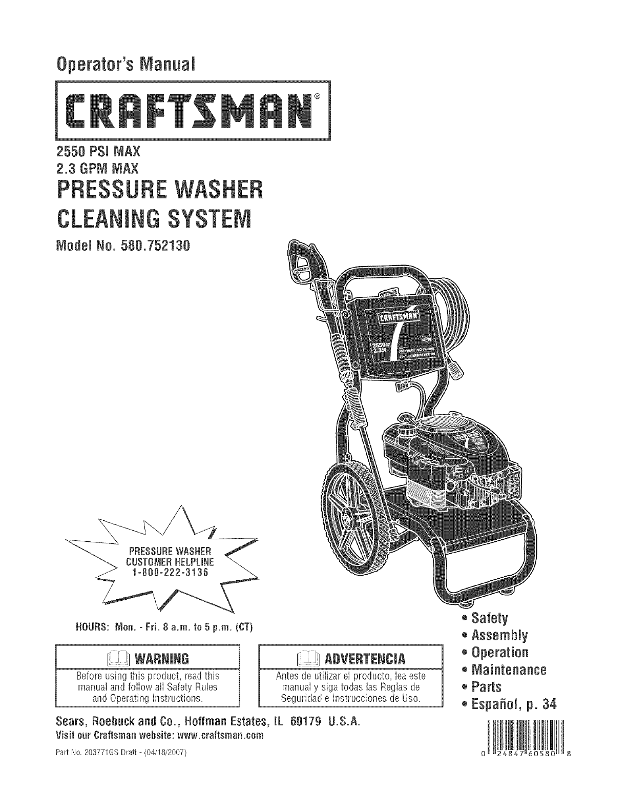 Steam Pressure Washer Manual Guide