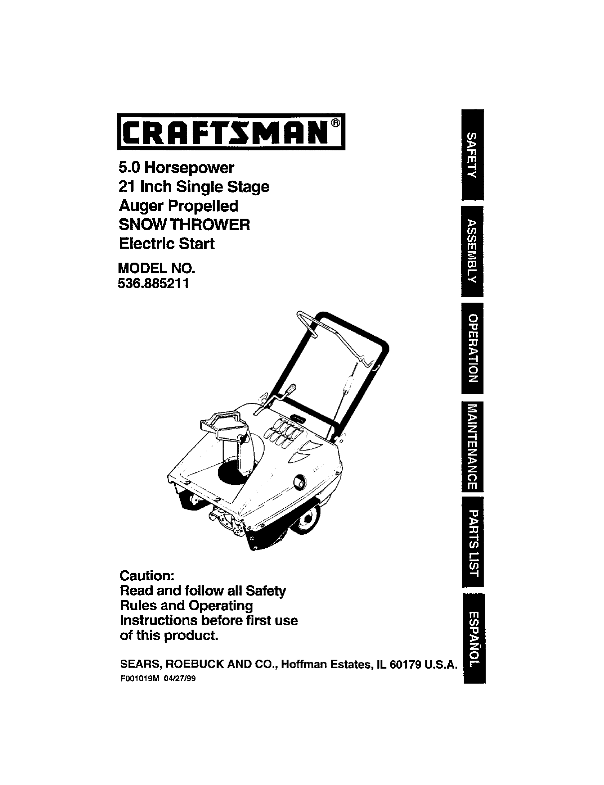 craftsman snowblower manual electric start
