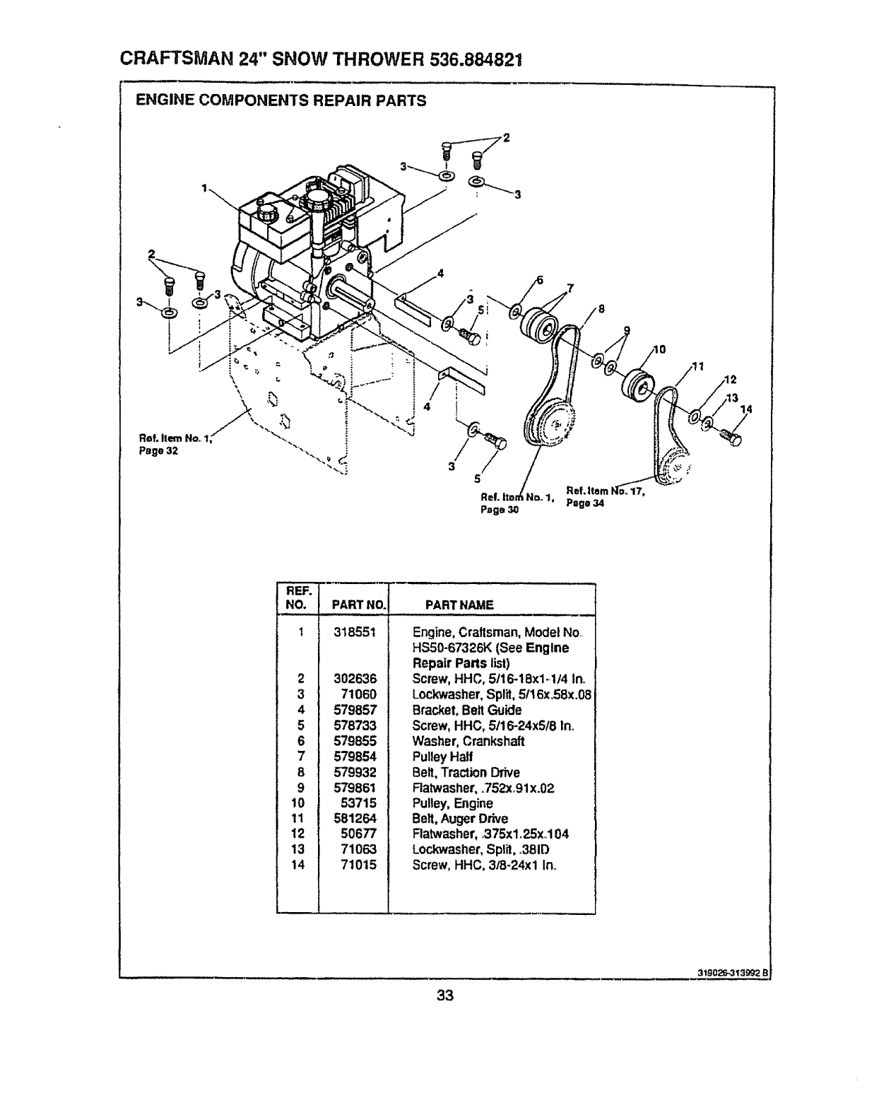 Snow Blower 24 >> Page 33 of Sears Snow Blower 536.884821 User Guide | ManualsOnline.com