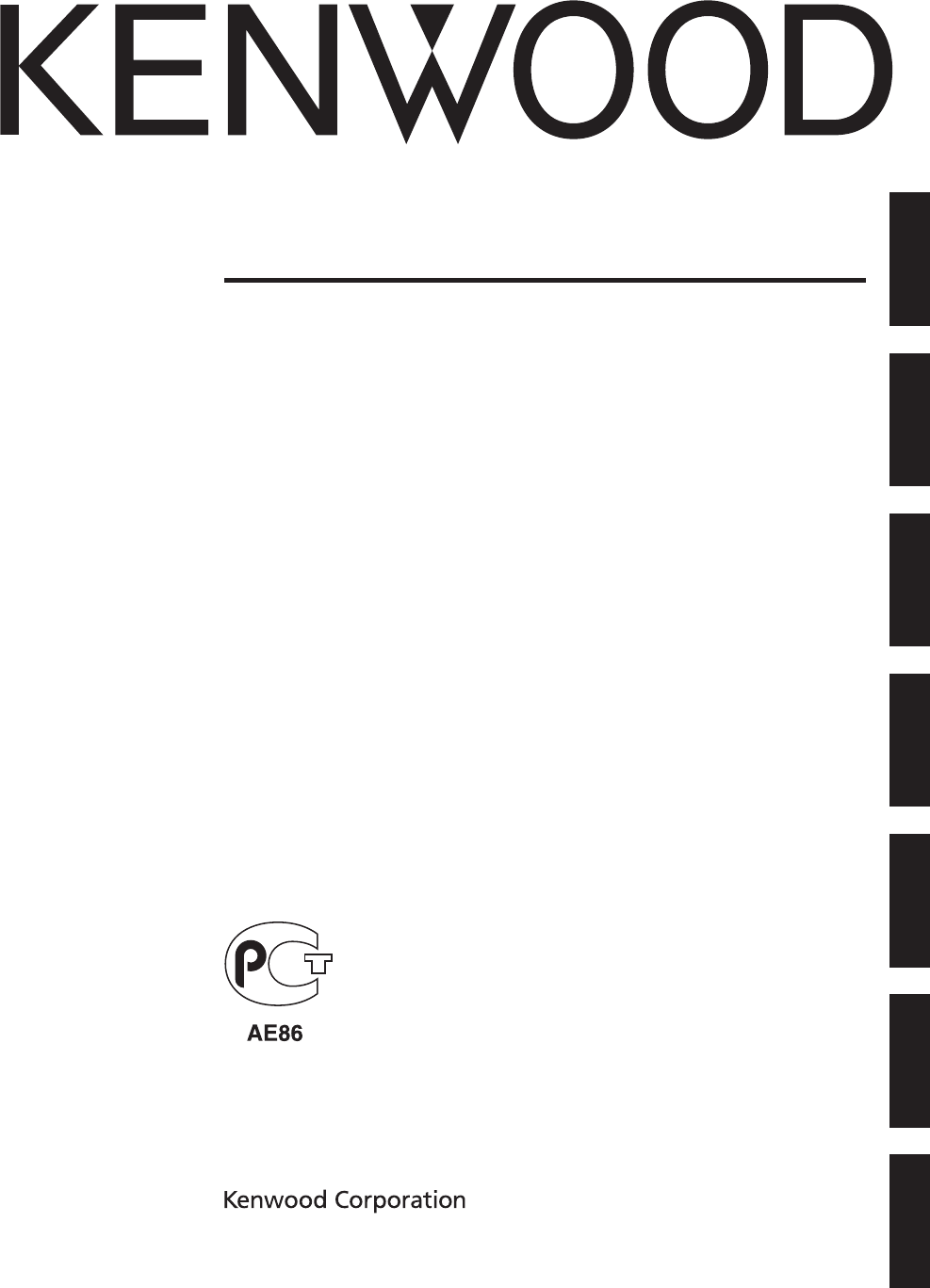 Kenwood Kdc 148 Wiring Diagram furthermore Kenwood Kdc 135 Wiring Diagram together with Kenwood Cd Receiver Wiring Diagram likewise Car Audio Wiring Diagram Kenwood Kdc X591 in addition Dvd Player Wiring Diagram. on wiring harness for kenwood excelon