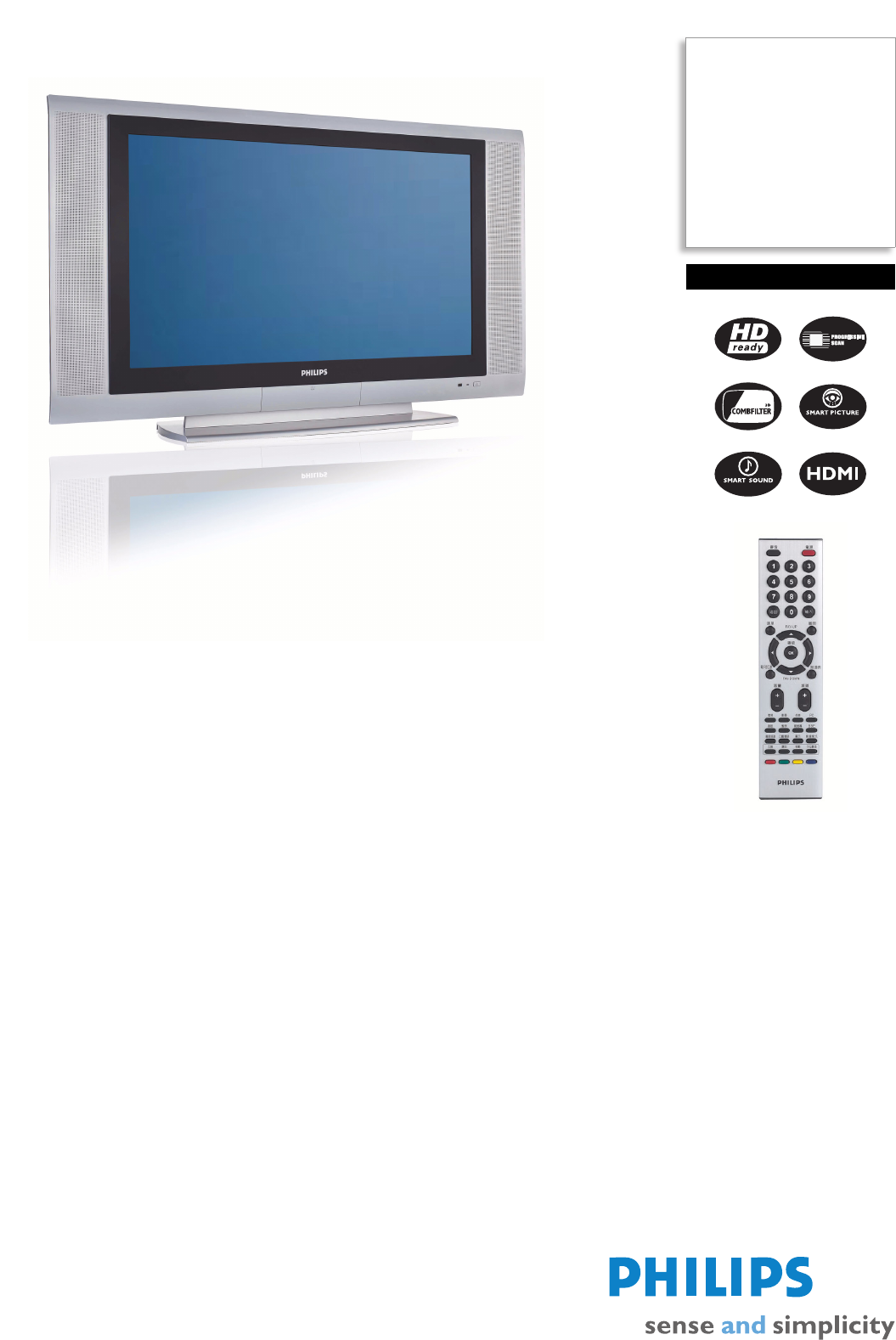 philips flat panel television 37pf1600t user guide manualsonline com rh tv manualsonline com Philips Instruction Manuals Philips User Manual