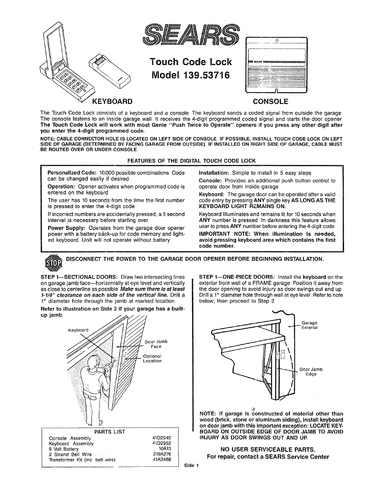 garage and lock outside door to doors latch image from how glass manual aluminum
