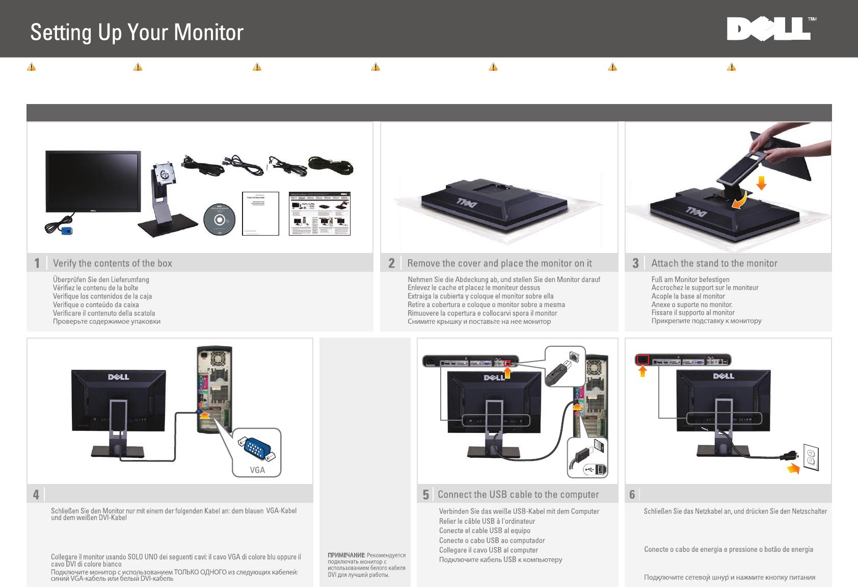 dell computer monitor u2410 user guide manualsonline com rh office manualsonline com Dell U2410 NIT Dell P2214H