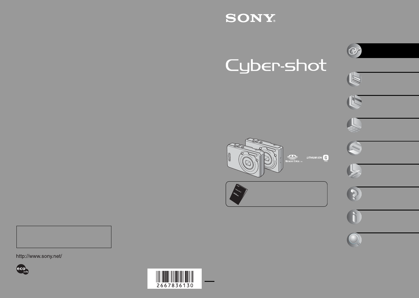 user guide for dsx-wx500 sony digital camera