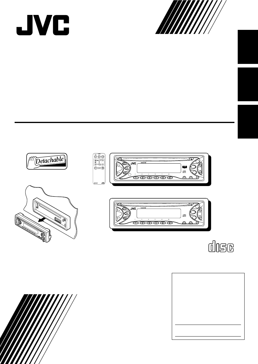 JVC Car Stereo System KDS580 User Guide – Jvc Kd S580 Wiring-diagram