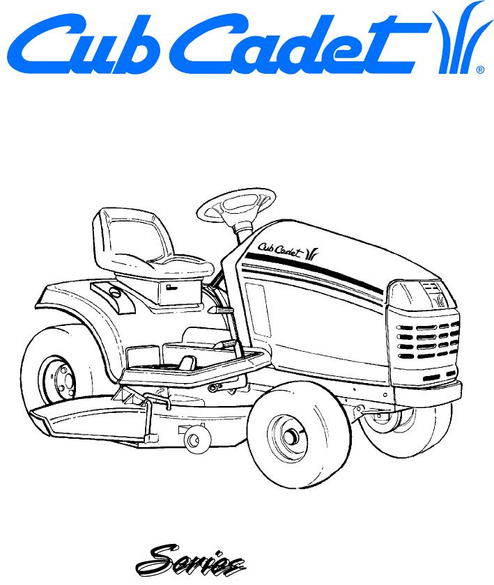 cub cadet lawn mower 2206 user guide manualsonline com rh lawnandgarden manualsonline com Cub Cadet Model 2130 cub cadet 2206 parts manual