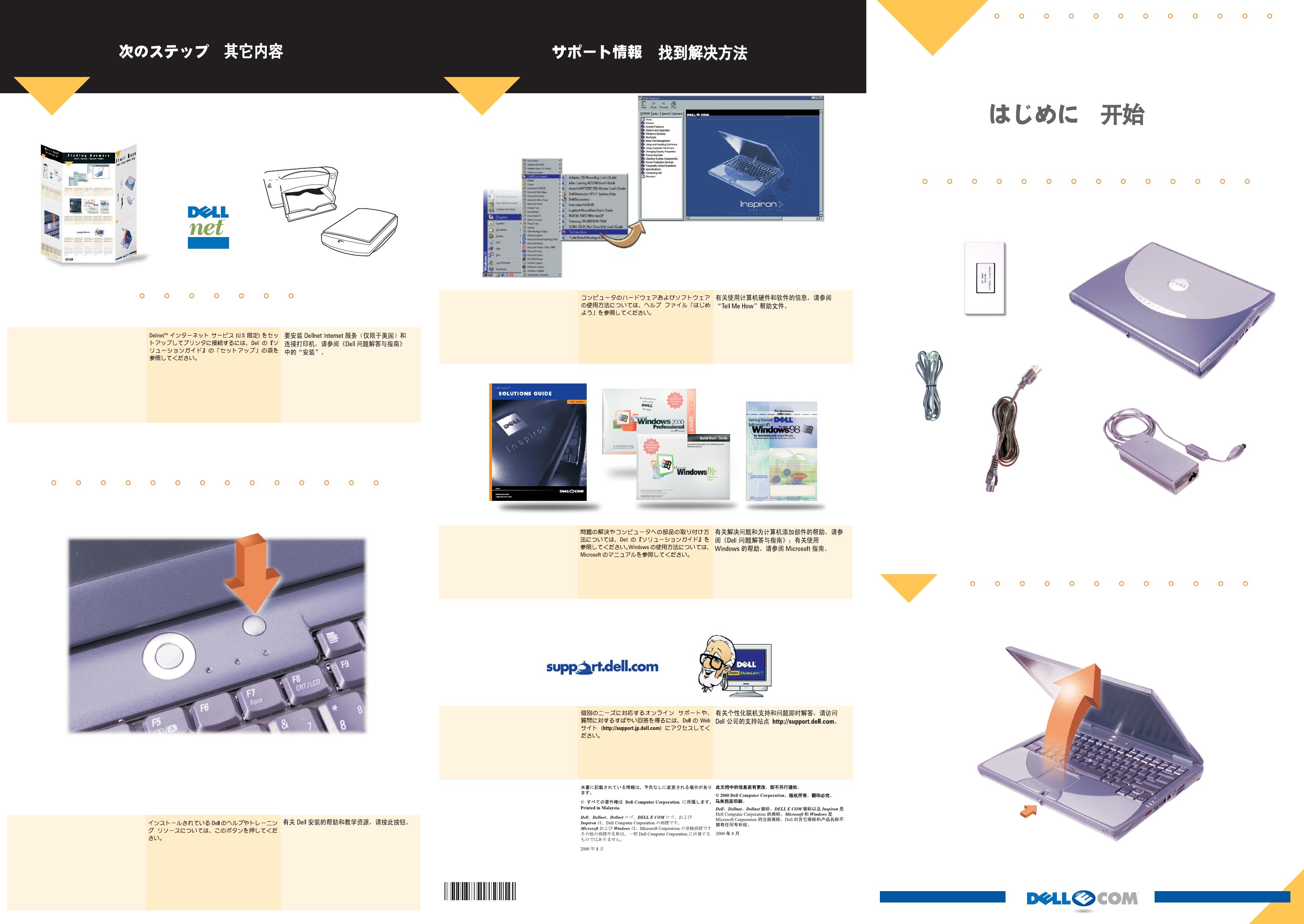 dell laptop 57drk user guide manualsonline com rh manualsonline com Dell User Guides and Manuals Dell User Guides and Manuals