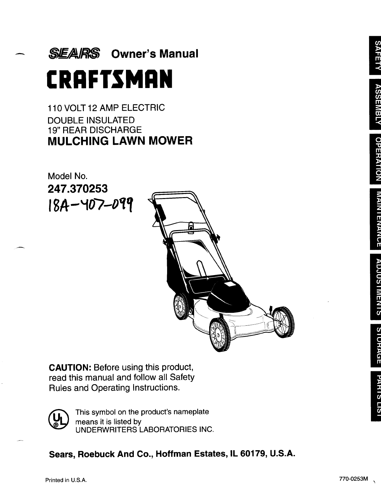 Craftsman Lawn Mower 247.370253 User Guide
