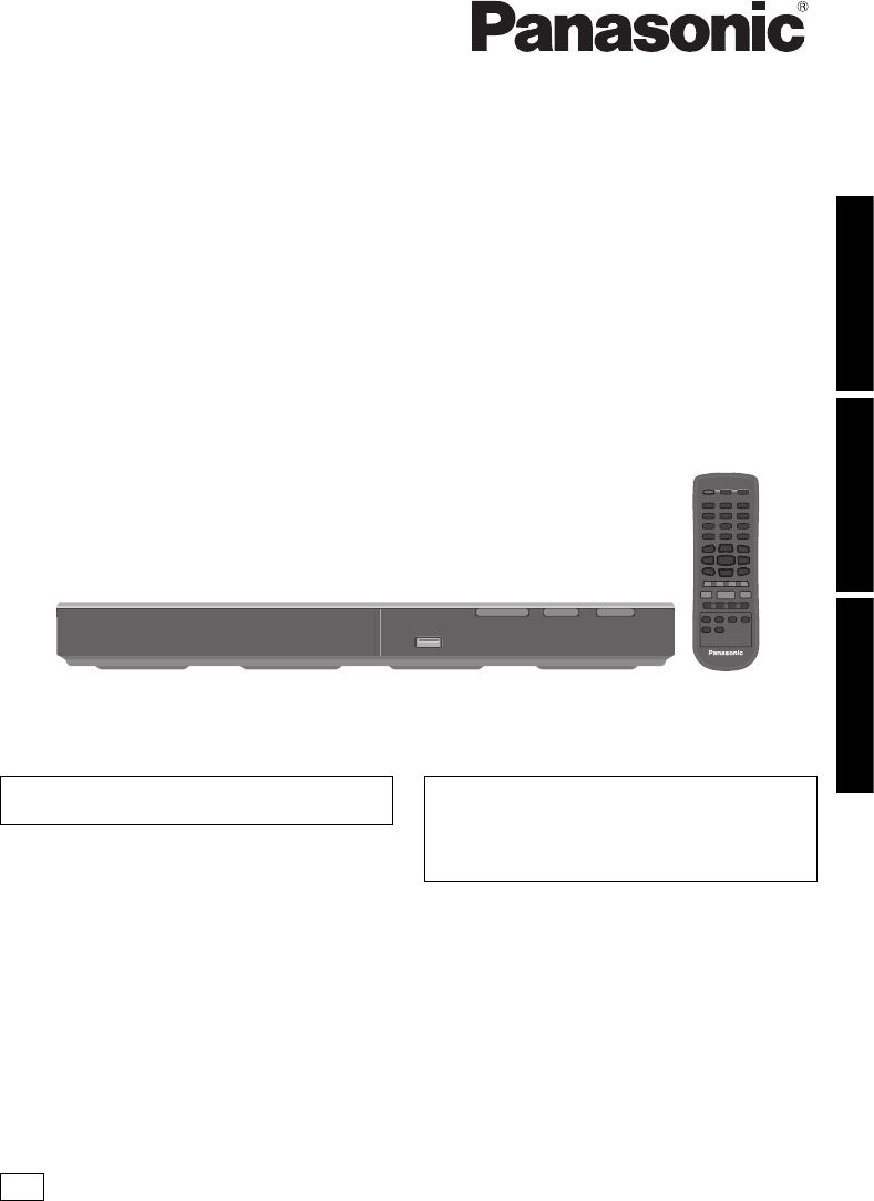 panasonic dvd player dvd s500 user guide manualsonline com rh tv manualsonline com panasonic dvd player manual eject panasonic dvd player manual for sa-pt750