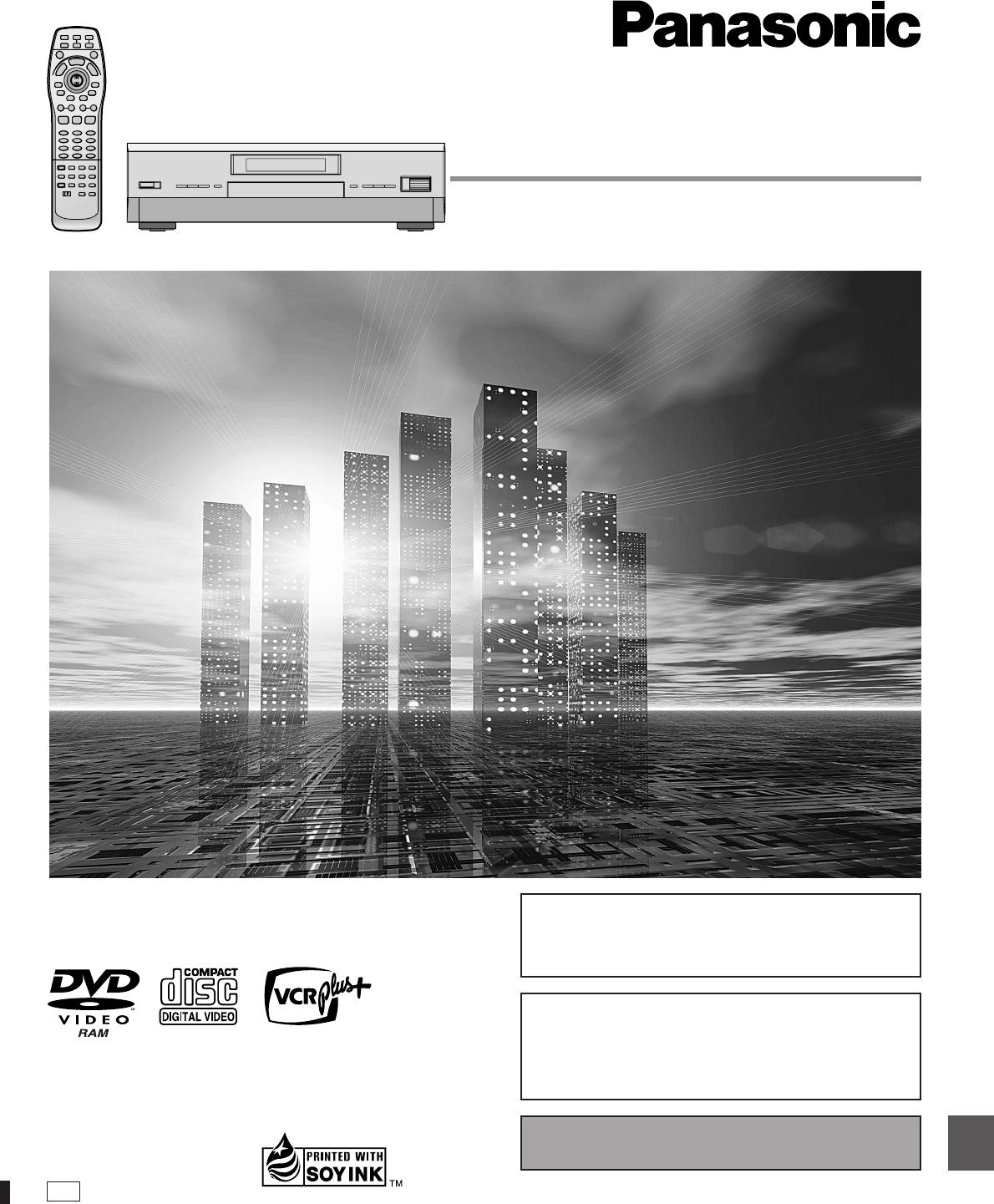 panasonic dmr hw220 user manual