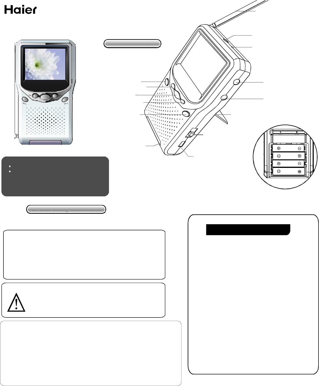 Haier LCD258 Handheld TV User Manual