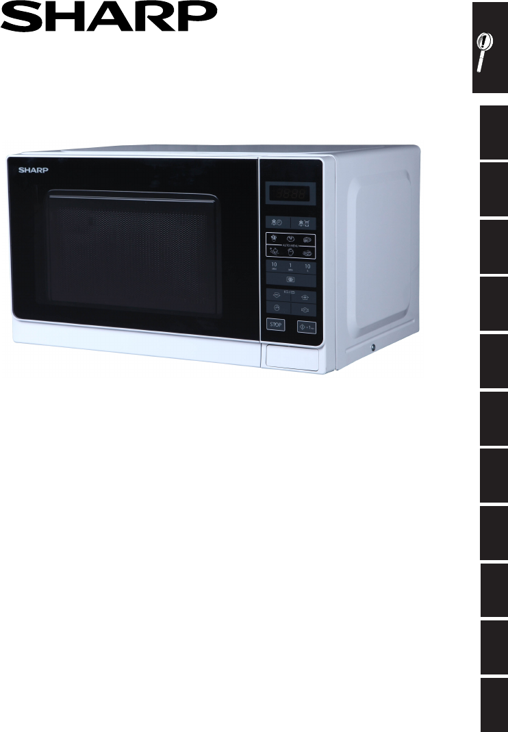 sharp microwave oven r 242 user guide manualsonline com rh audio manualsonline com sharp microwave manual 1995 sharp microwave manual carousel