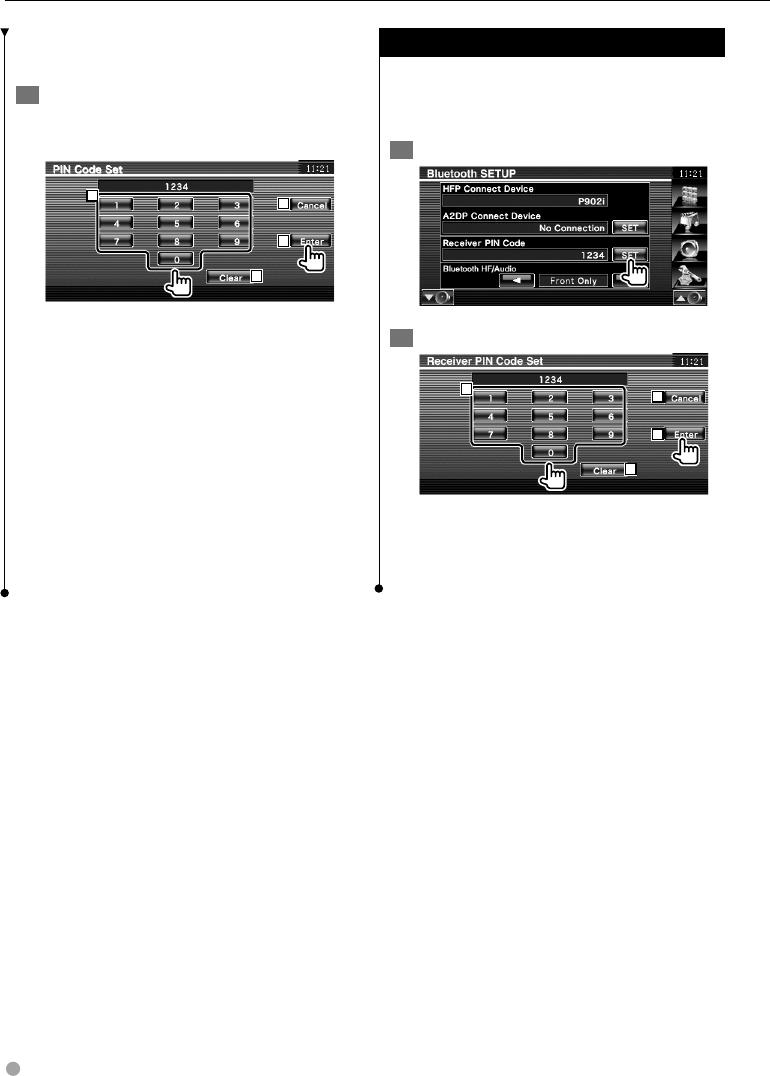 Kenwood Kvt 696 Bluetooth Wiring Diagram 80 636dvd 516 546dvd