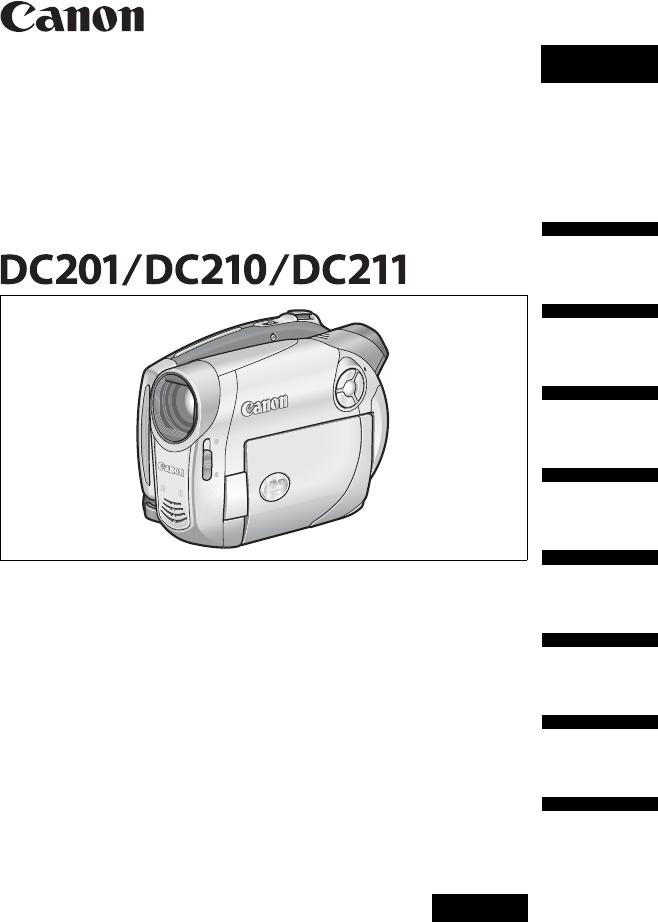 canon camcorder dc201 user guide manualsonline com rh camera manualsonline com